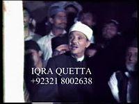 a.basit video klip pakistan.mpg - 4shared.com - online file sharing and storage - download - Asiq Basit.flv