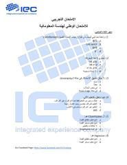 AI.pdf