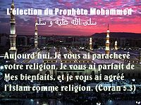 http://dc166.4shared.com/img/320366643/7a1aab76/llection_du_prophte_mouhammad.png?rnd=0.23241900136480598&sizeM=7