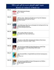 Business & Commerce & MBA E-Books List.pdf