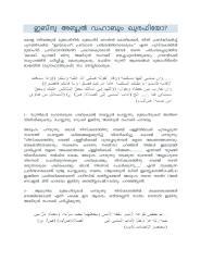 IBNU ABDUL WAHAB.pdf