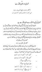 khuddi aur mushahida e qudrat by dr muhammad rafiuddin.pdf