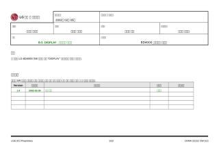 BD40-SWFD-B5(Display)v1.0.doc
